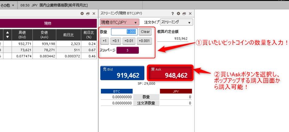 1BTC(ビットコイン)は日本円でいくら?:為替計算機(BTCJPY)|dhwanytechnology.com