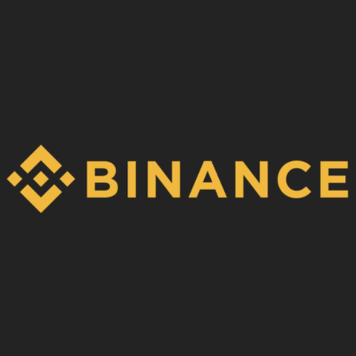 Binance(バイナンス)