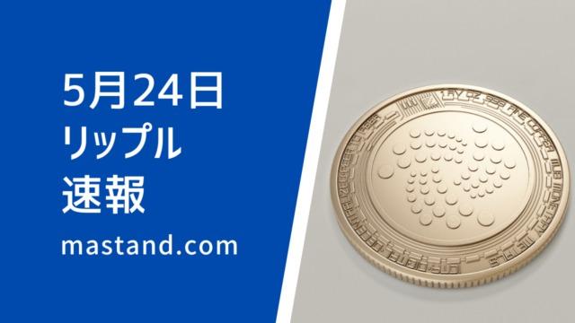 ビットコイン適正価値は20ドル