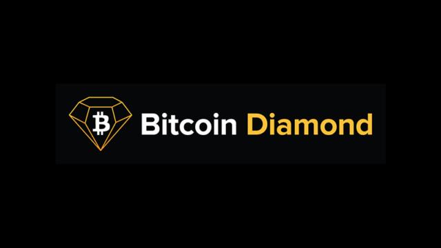 ビットコインダイアモンドのロゴ