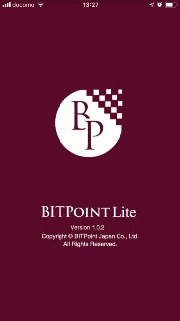 BITpointLiteスマホアプリ起動画面