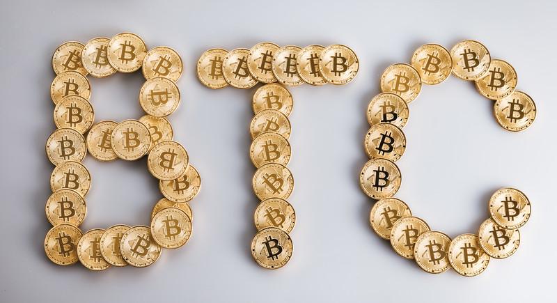 ビットコイン基礎知識