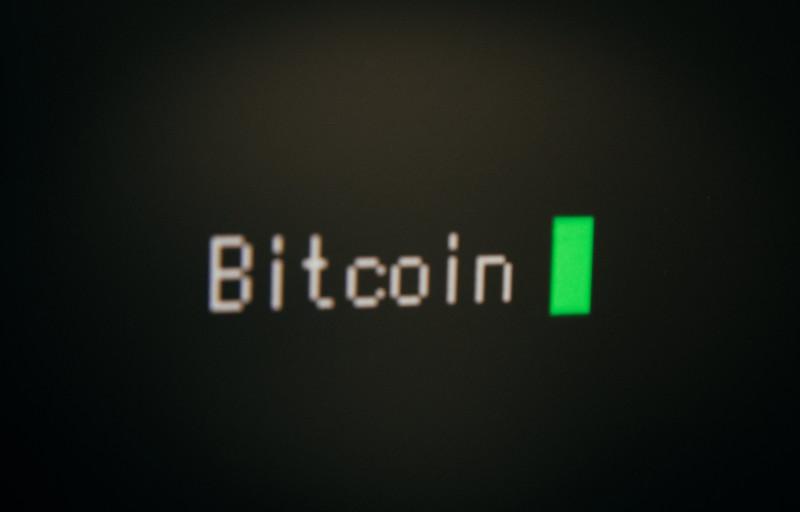 ビットコイン誕生