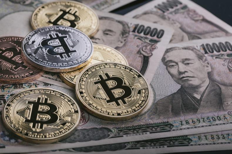 仮想通貨取引の土日祝の日本円出金