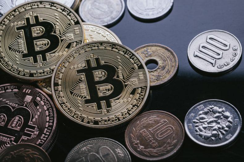 ビットコインの特徴