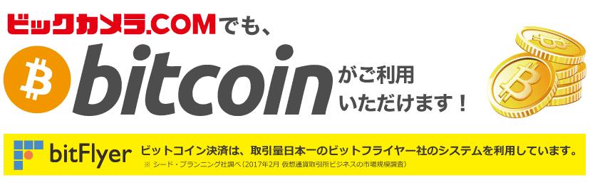 bitcoin_bn