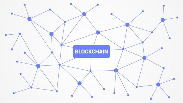 ブロックチェーンを図解で解説