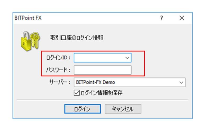 MT4起動後にBITPointのログインIDとパスワードを入力