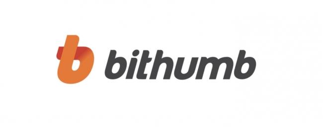 bithumbロゴ