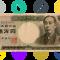 仮想通貨1万円から