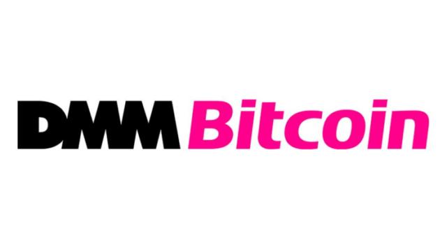 dmmbitcoin買い方