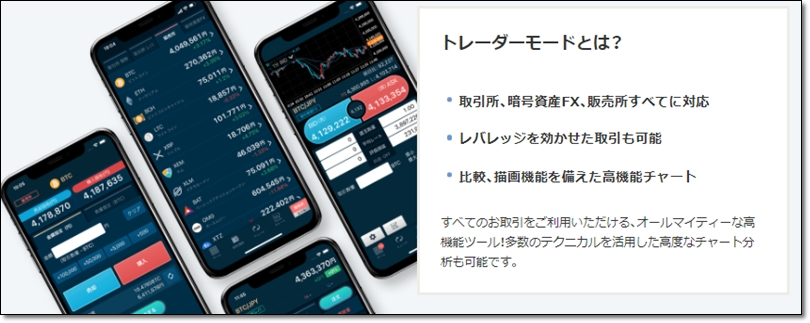 gmo-app-5