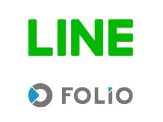 LINEとFOLIO(フォリオ)