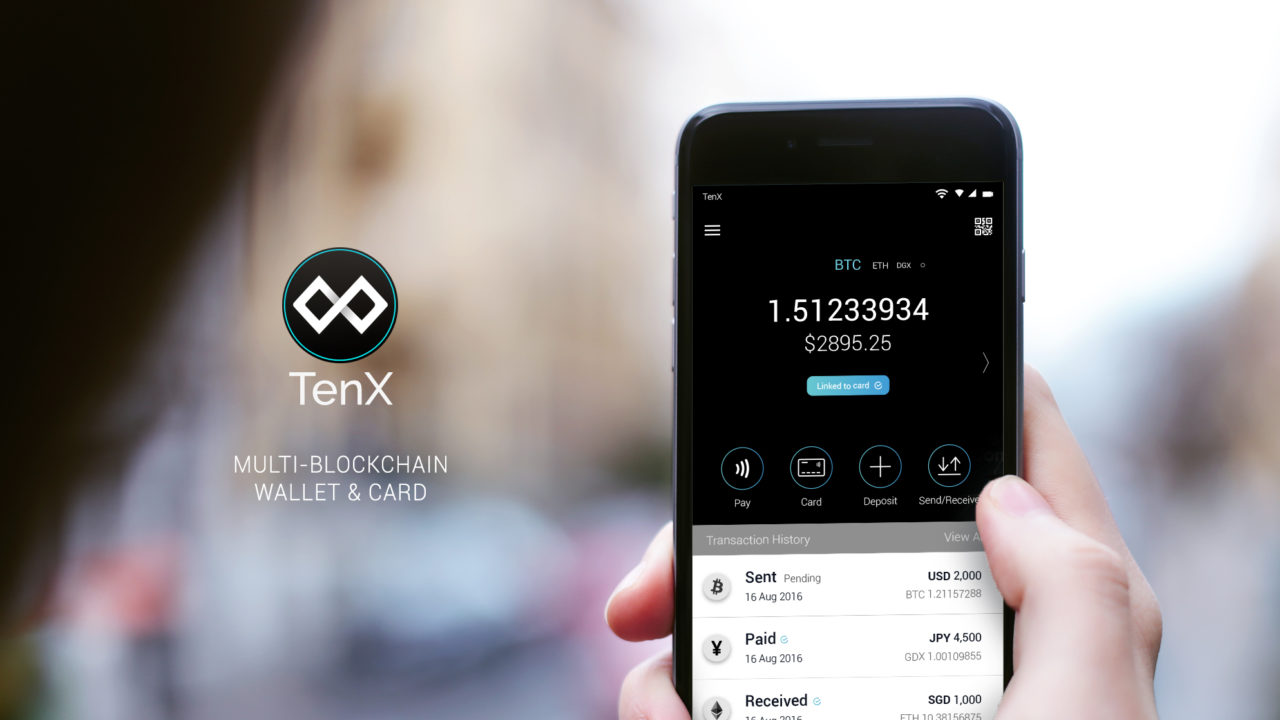 tenxの購入