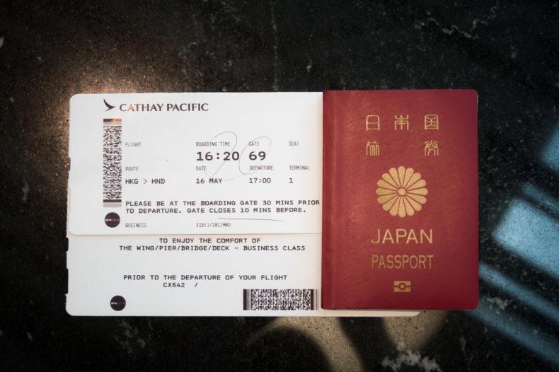 パスポートなどの証明書